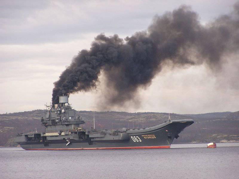 Единственный российский авианесущий крейсер отправили на ремонт