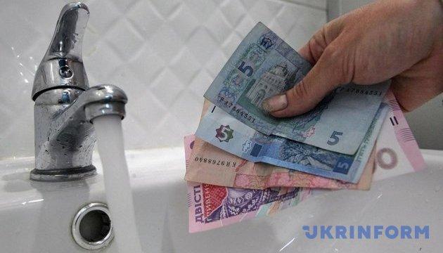 Тарифы для украинцев на холодную воду увеличились в среднем на 21%