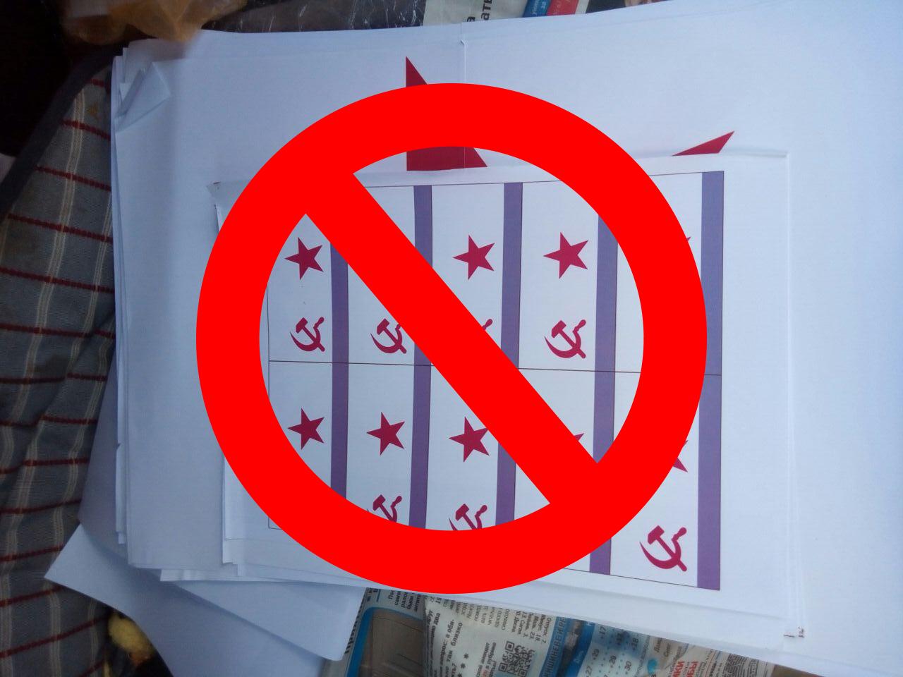 В Одесской области задержали любителя России с запрещенной символикой и...