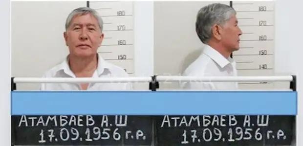 Экс-президент Киргизии приговорен к 11 годам за незаконное освобождение...