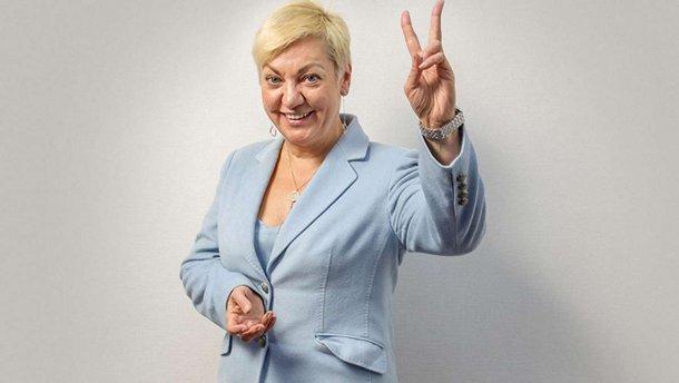 Гонтарева пригласила следователей ГПУ в Лондон