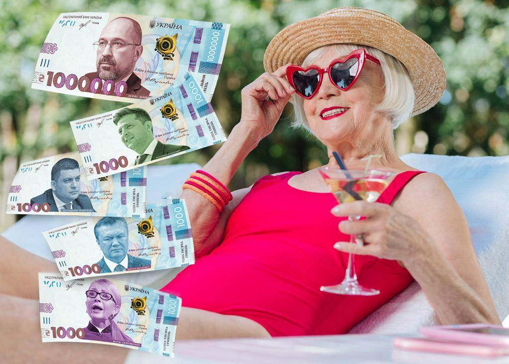 Бабушки на миллион. Сможет ли накопительная пенсия в Украине создать кла...