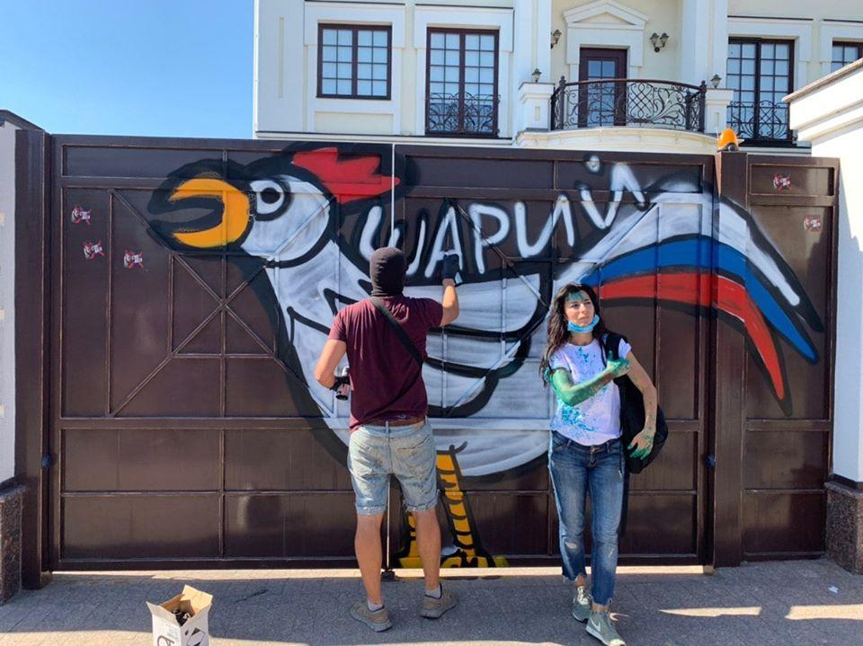 В Харькове Нацкорпус устроил драку с членами партии Шария: трое пострада...