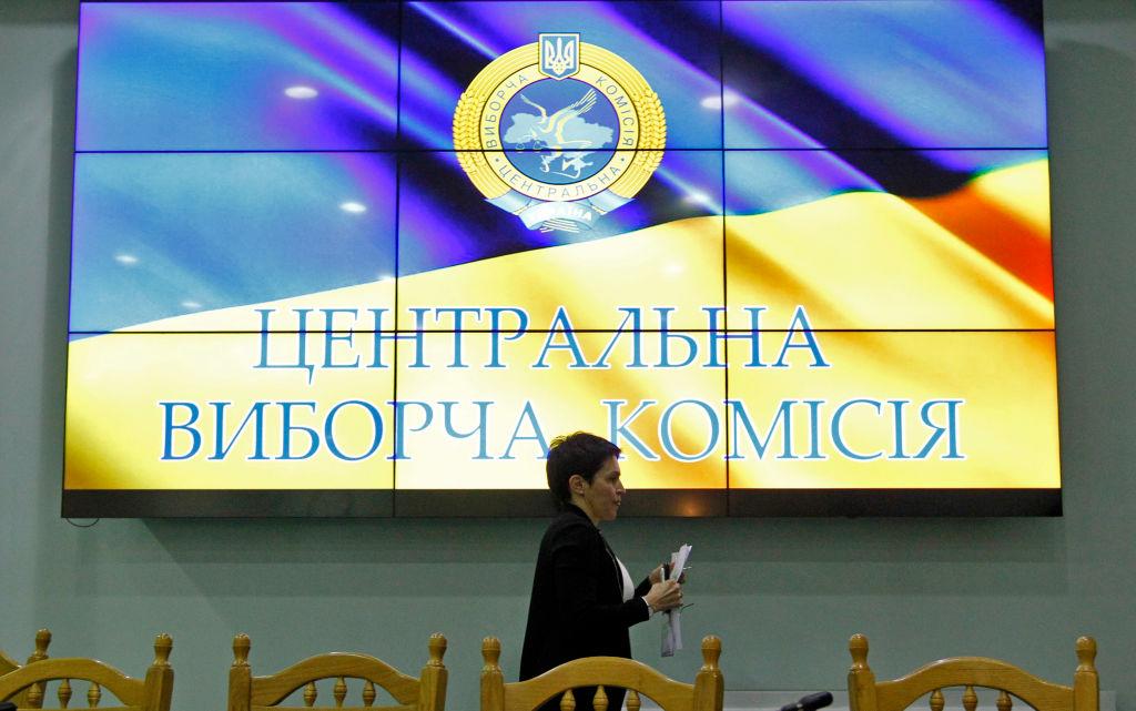 Ради выборов на Донбассе. Почему Зеленский спешит отправить в отставку Ц...