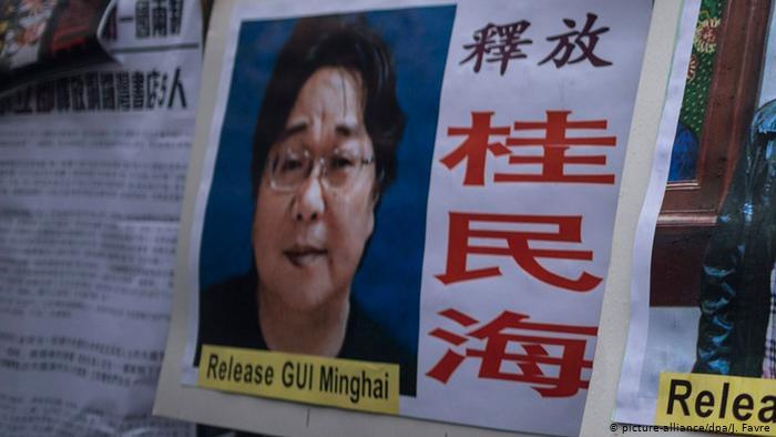 На 10 лет в тюрьму. В Китае осудили гонконгца за публикацию книг о лично...