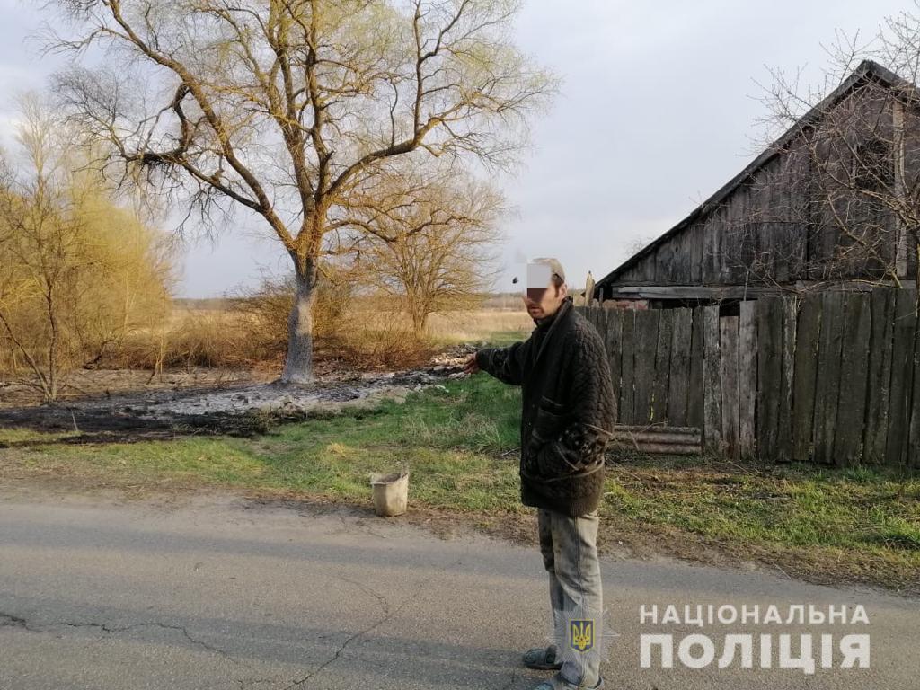 Сжигал мусор. Полиция нашла еще одного виновника пожара в Чернобыльской зоне
