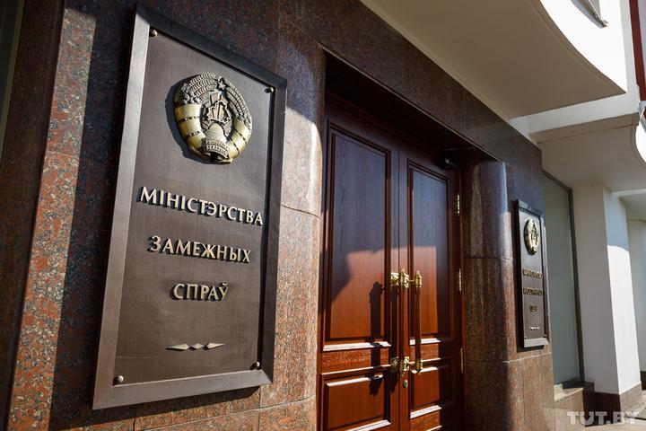 Айтишников не поделили. МИД Беларуси вызвал посла Украины из-за указа Зе...