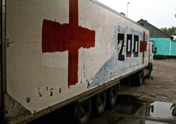 Разведка: За сутки террористы потеряли 6 боевиков убитыми, 13 - ранеными