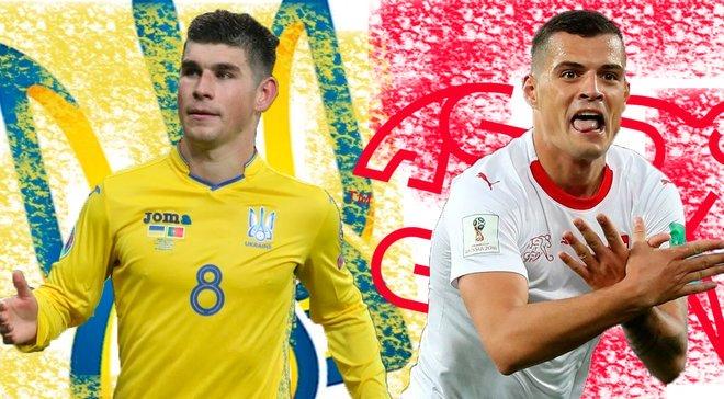 Сегодня в матче со Швейцарией сборная Украины стартует в элитном дивизио...