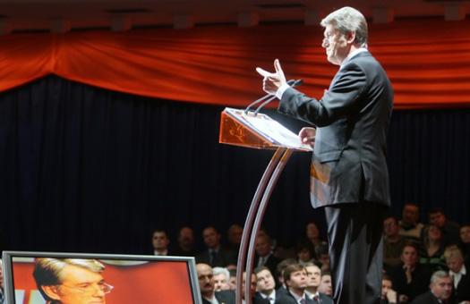 Партия Ющенко поддержит его на выборах