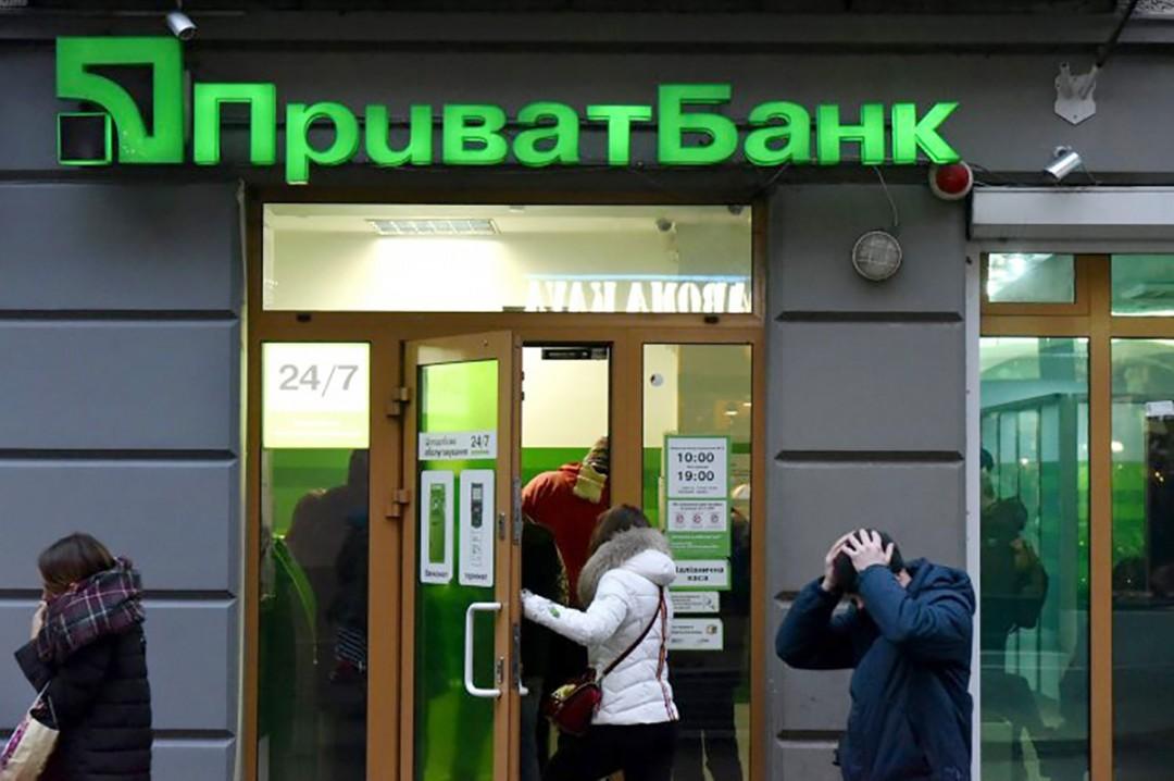 ПриватБанк подал новый иск: Коломойский и Боголюбов отмыли почти $800 мл...