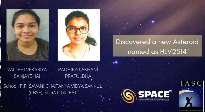 В Индии две школьницы нашли околоземной астероид, который проглядело NAS...