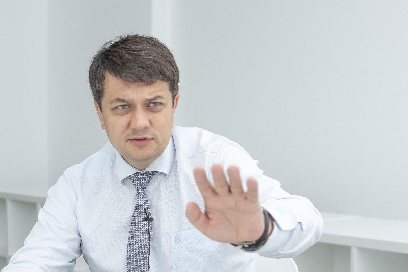 Украина готова к диалогу, но не готова к компромиссам по территориальной...