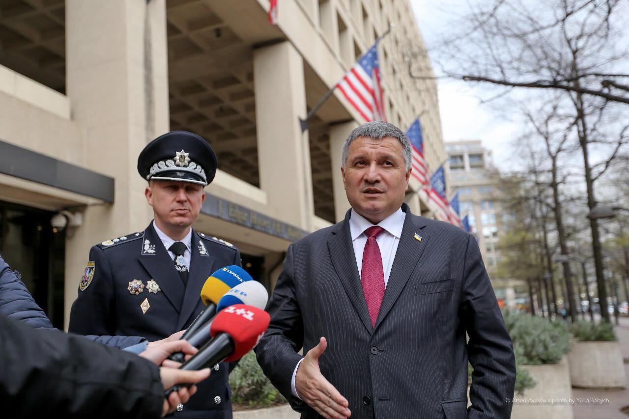 МВД подписало меморандум о сотрудничестве с ФБР