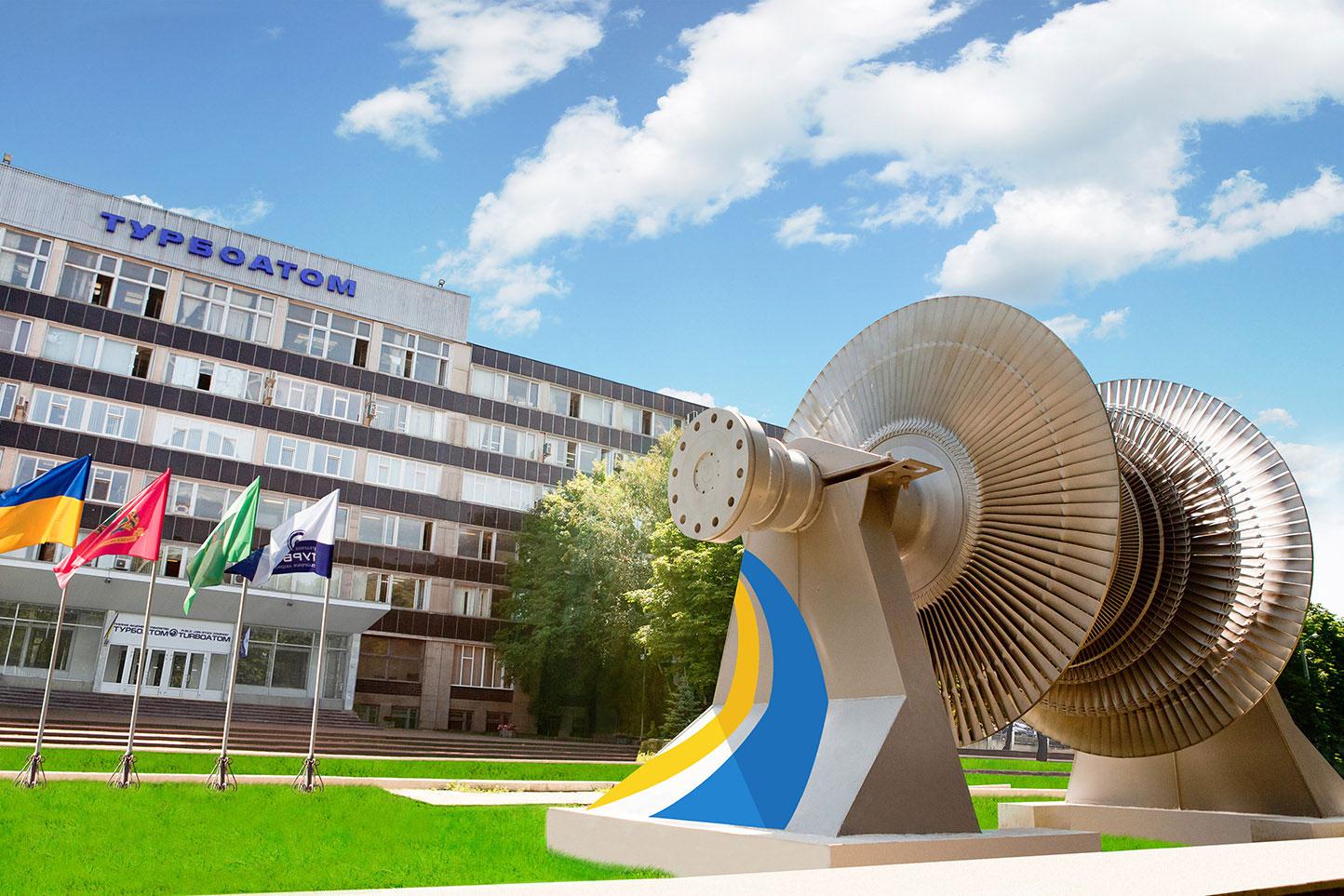 Турбоатома и теплоэлектроцентралей нет в списке приватизации на 2019 год
