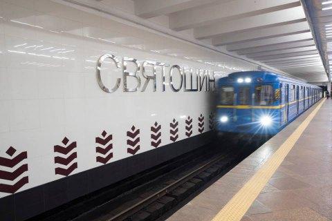 В киевском метро разрешили бесплатно провозить музыкальные инструменты