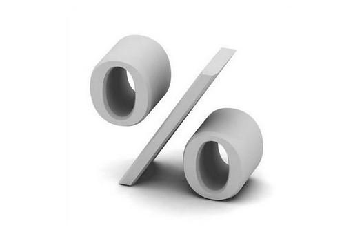 Падение ВВП Украины замедлилось до 15,9%