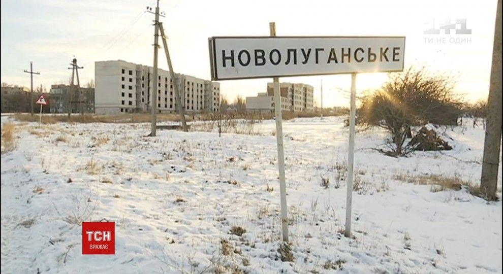 Террористыпродолжают обстрел Новолуганского, раненых уже восемь
