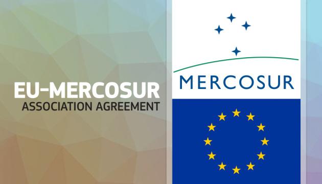 ЕС и страны Южной Америки подписали соглашение о ЗСТ