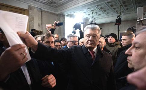 """В ГБР объяснили, почему не пустили к себе депутатов от """"ЕС"""""""