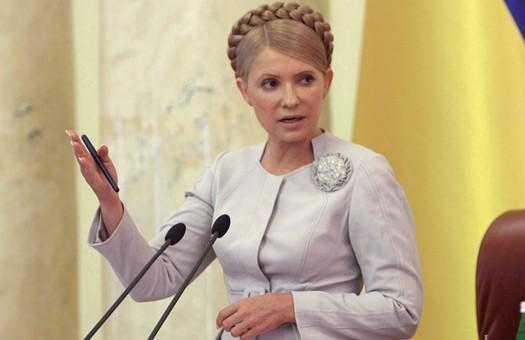 Тимошенко обещает национализировать банк Надра до конца года