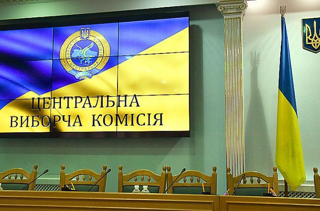"""На должность главы ЦИК рассматривают трех депутатов от """"Слуги народа"""", –..."""