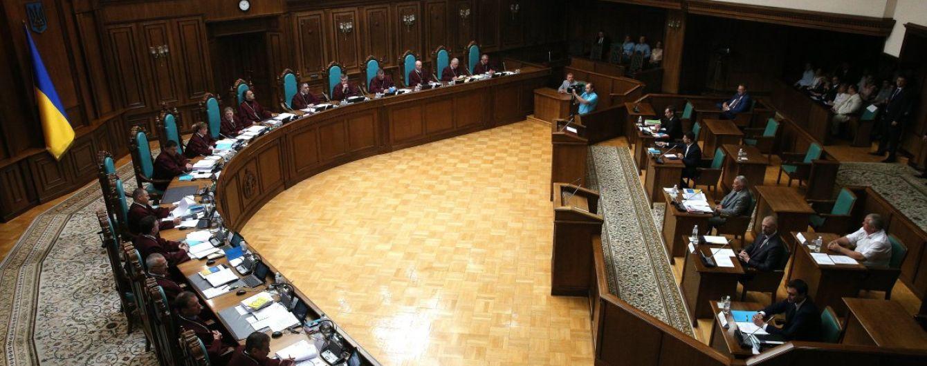 Конституционный суд продолжил в закрытом режиме рассматривать законность...