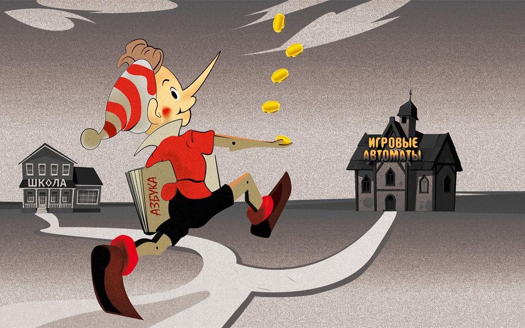 Игра в монополию. Кто выиграет, а кто проиграет от легализации азартного...
