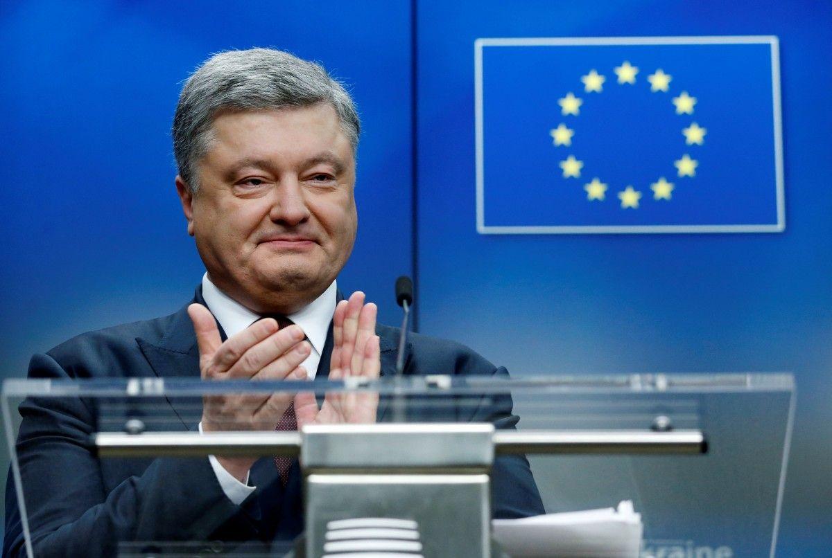 """""""Европейская солидарность"""" вошла в состав крупнейшей политической партии..."""