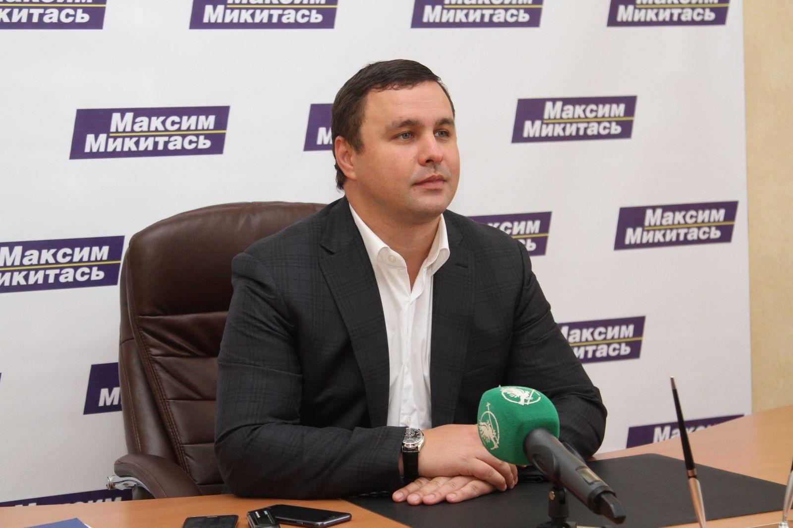 """Экс-президенту """"Укрбуда"""" Микитасю продолжили меру пресечения еще на 2 ме..."""