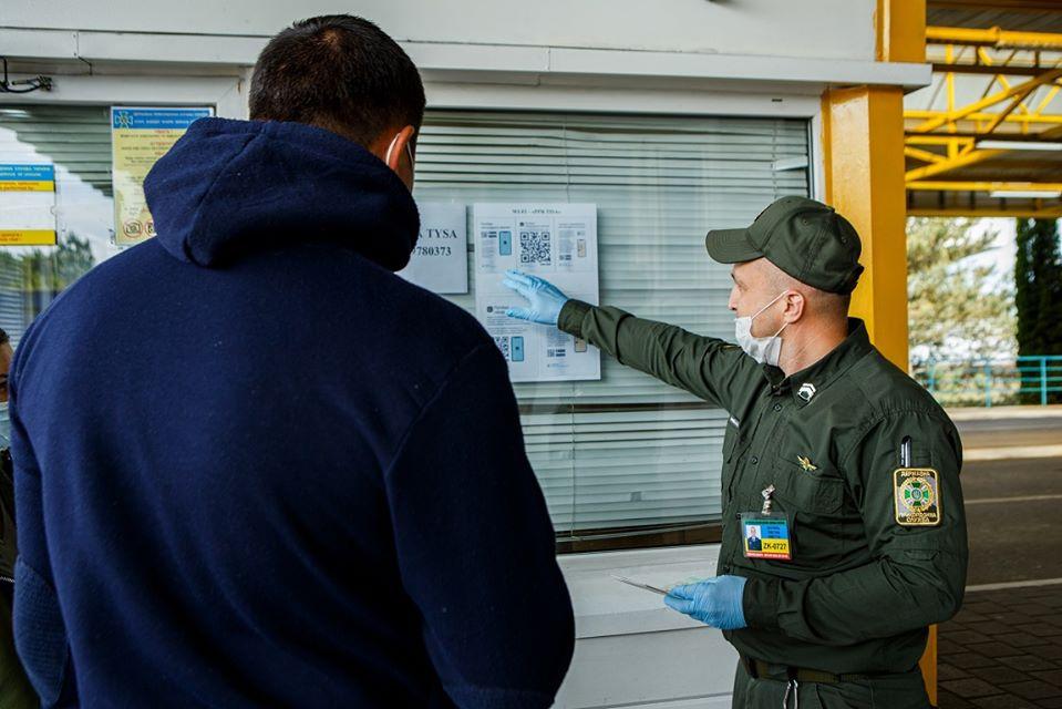 Венгрия разрешила украинцам транзит без прохождения карантина