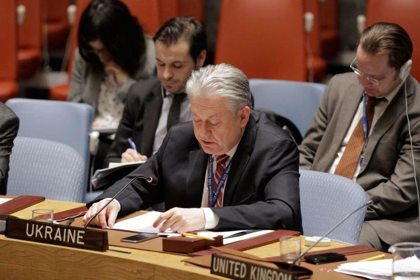 Украина готова созвать заседание Совбеза ООН из-за заявлений России вокр...
