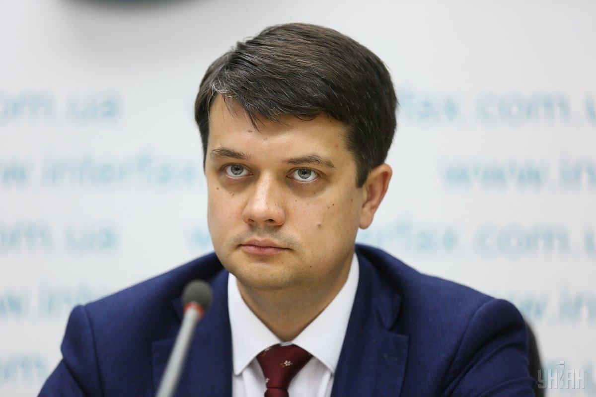 Разумков выступил против амнистии боевиков