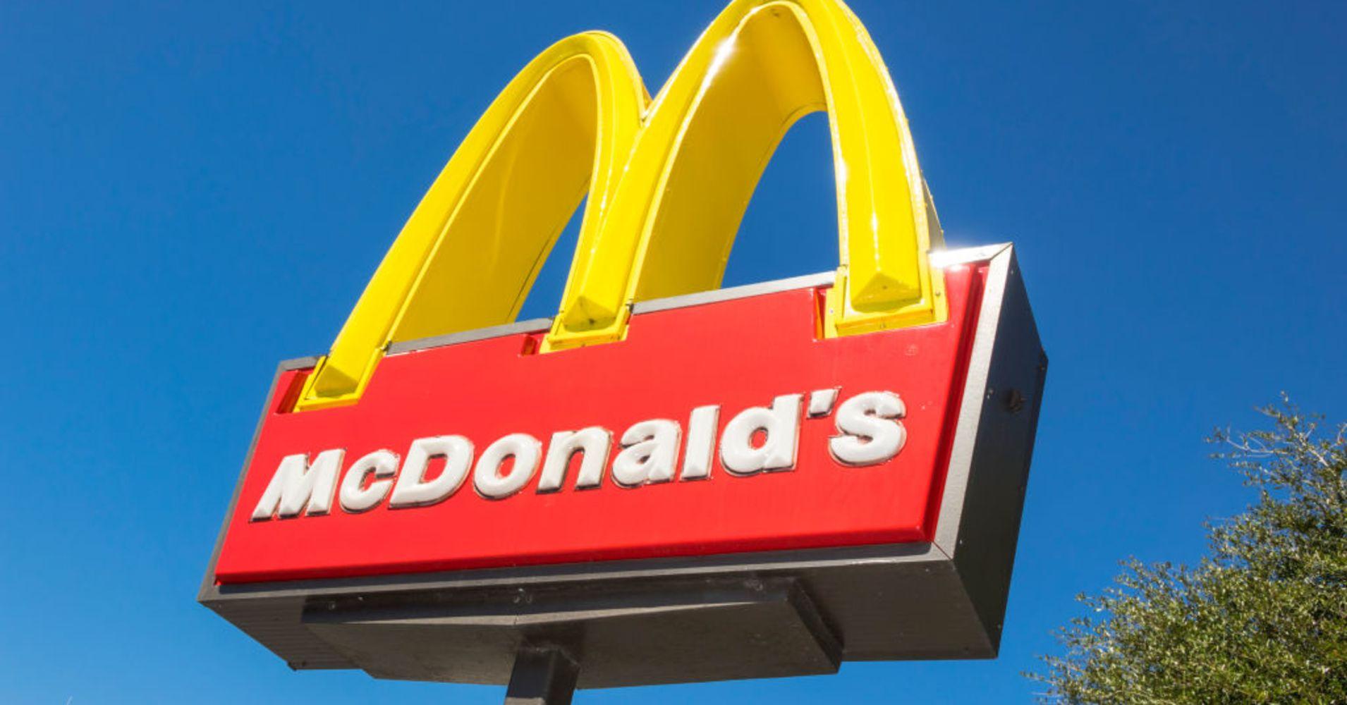 На границе с оккупированным Крымом могут появиться  McDonald's