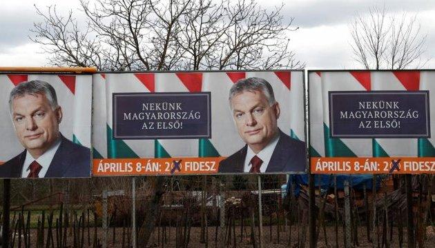 На парламентских выборах в Венгрии зафиксирована рекордная явка