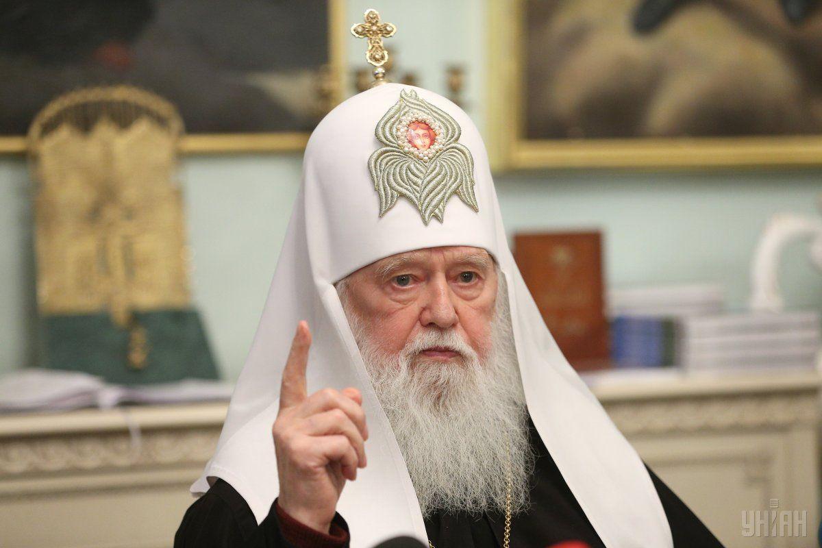 Патриарх Филарет сделал срочное заявление