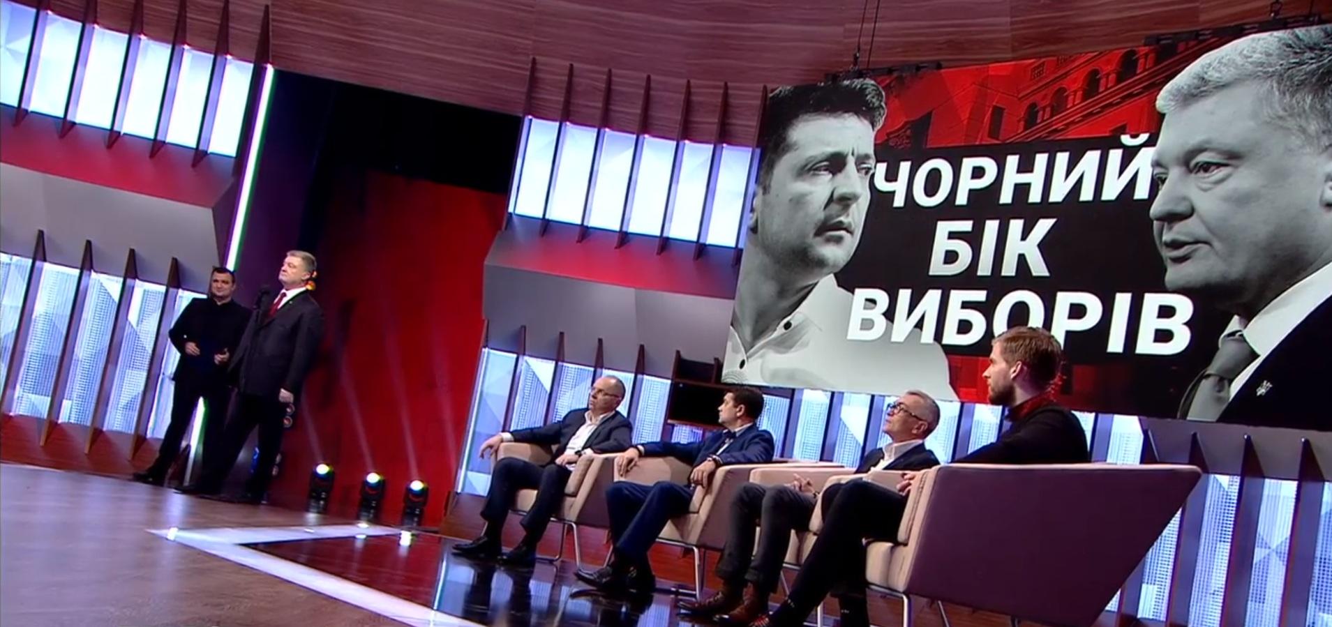 Есть контакт. Кто остался победителем в мини-дебатах между Зеленским и П...