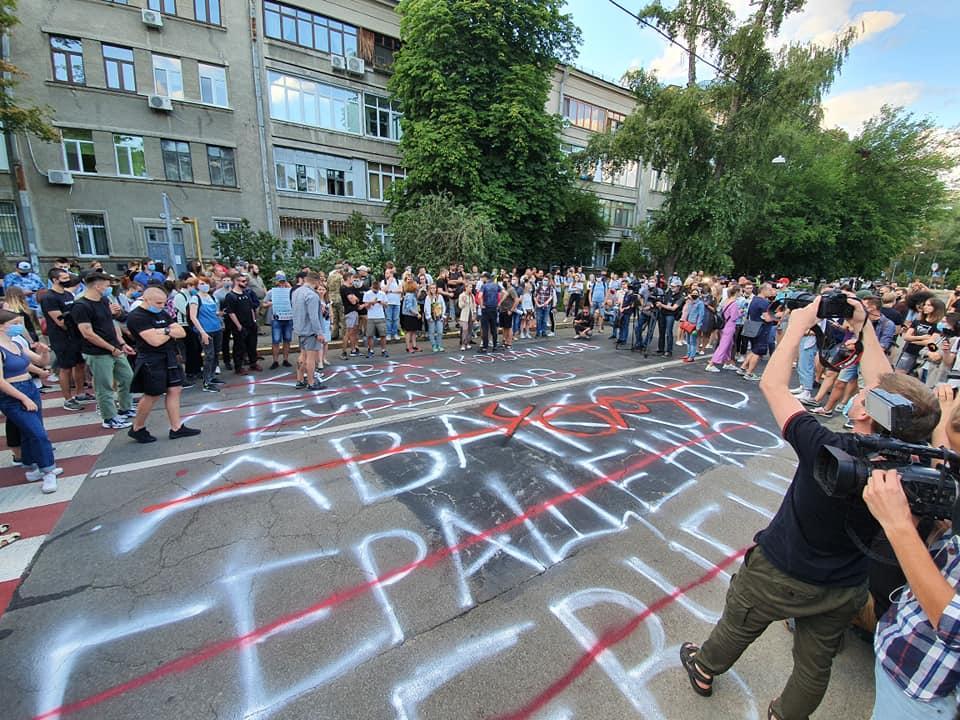 Годовщина убийства Гандзюк: под зданием МВД собрались протесты
