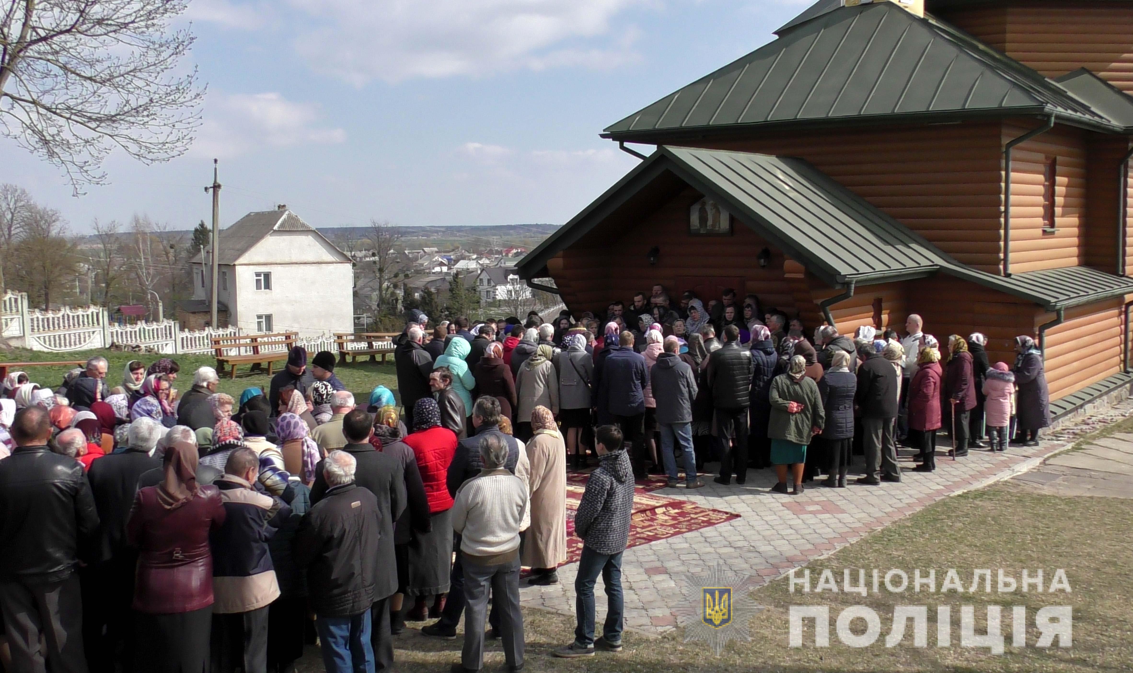 В Ровенской области подрались сторонники ПЦУ и УПЦ МП