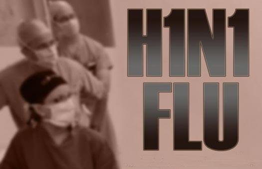 В Греции объявили эпидемию гриппа А/H1N1