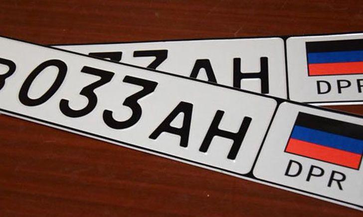 """Террористы """"ДНР"""" будут отбирать автомобили с украинскими номерами"""