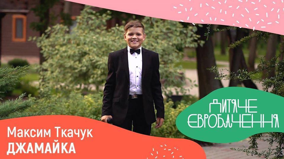 """Дело о """"Детском Евровидении 2020"""": почему Максима Ткачука сняли с конкур..."""