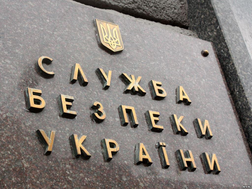 СБУ готова к встрече на родной земле всех пленных украинцев