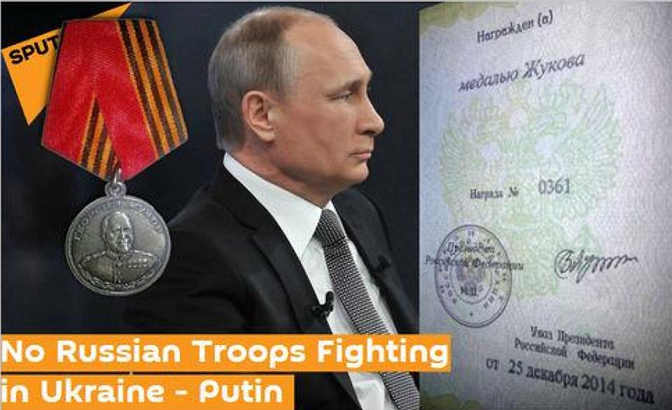 В Донбассе воевали более 10 тыс. российских военных, - Bellingcat