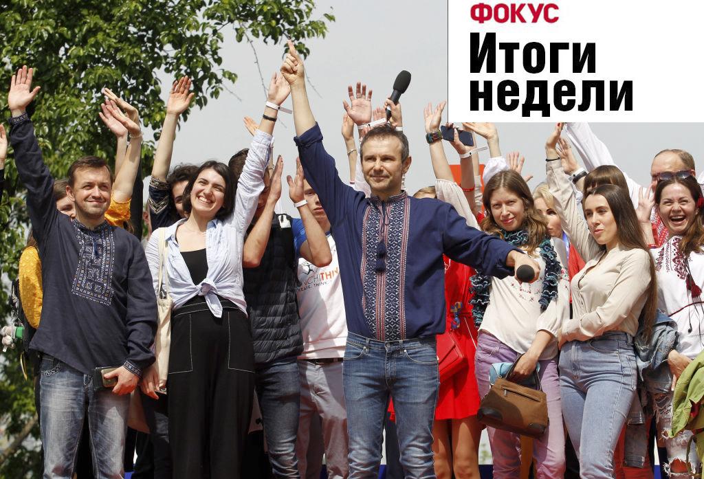 Рада на пороге досрочных выборов, Вакарчук на пороге Рады, церковь – на...