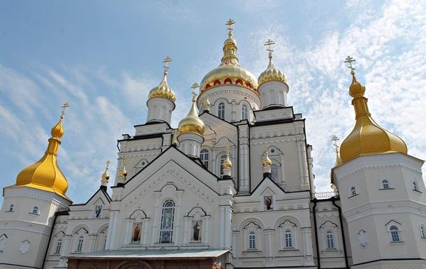 """В Почаевской лавре осудили решение Минюста: """"Власть использует коммунист..."""