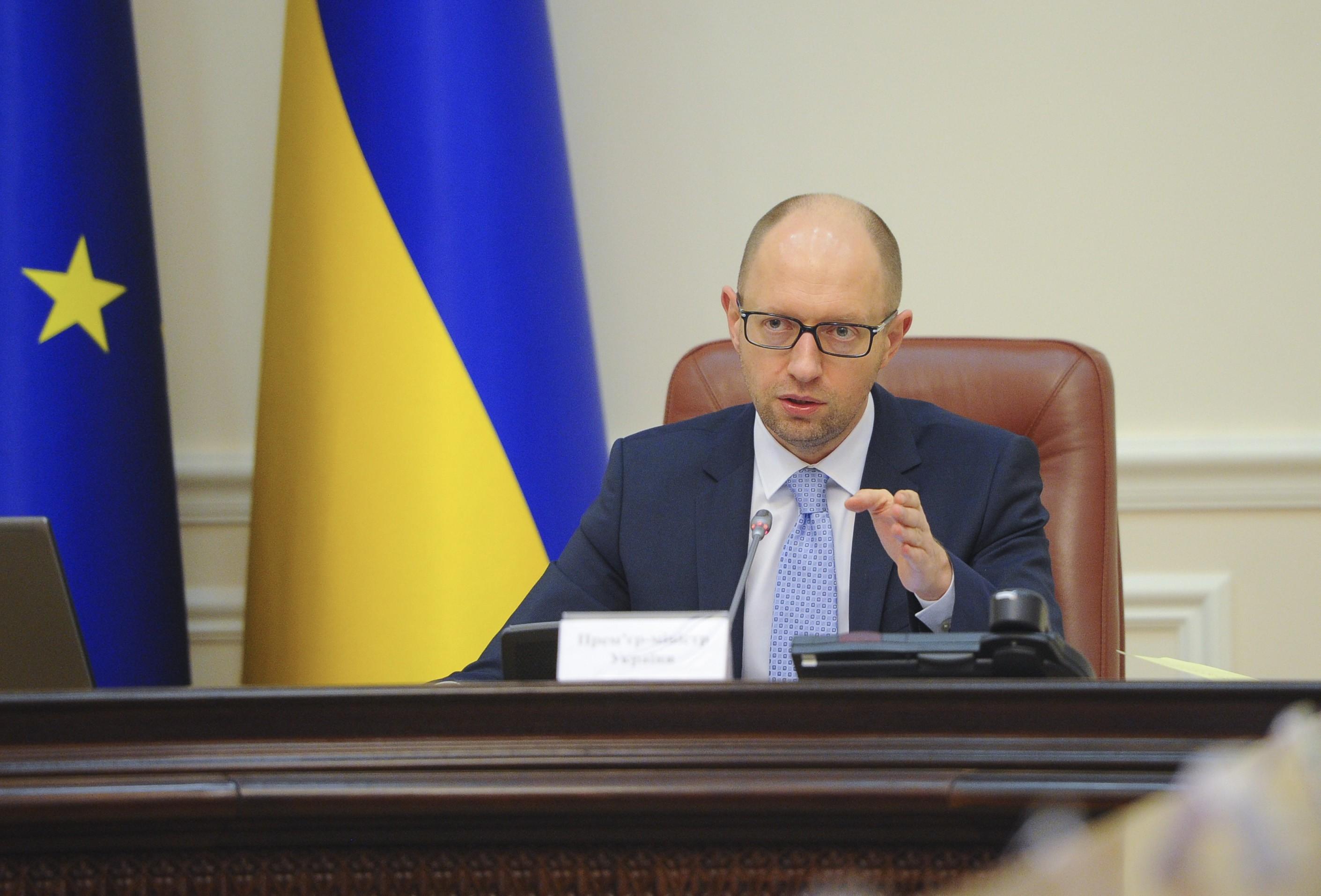 Яценюк рассказал, какие реформы он успешно провел