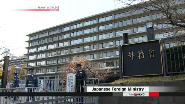 Япония выразила очередной протест из-за военных учений РФ на Курилах