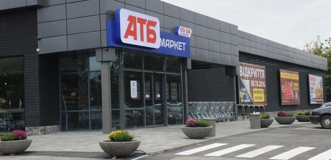 """Сеть """"АТБ"""" на 2–8% снизила цены на продукты первой необходимости"""