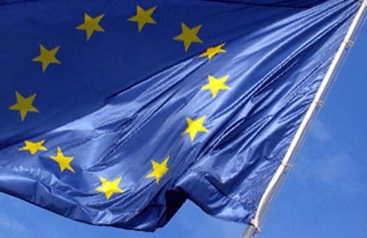 Для Европы пришло время оформить отношения с Украиной, - Financial Times